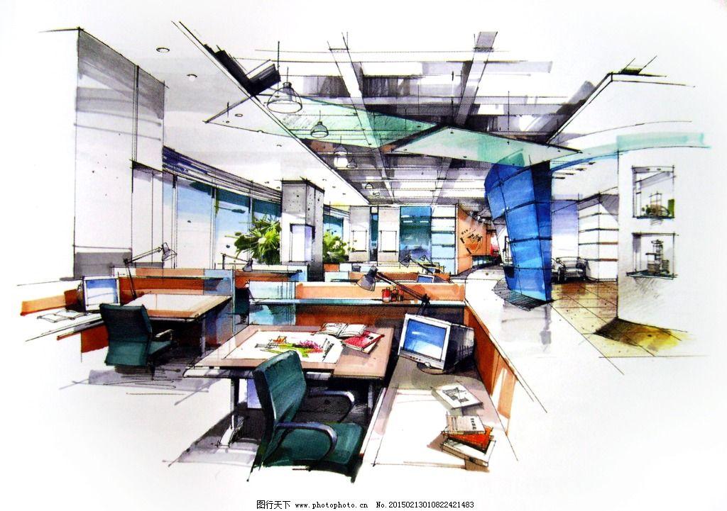 城市建筑 建筑家居 手绘 都市建筑 家居建筑 室内设计 手绘图片 房屋