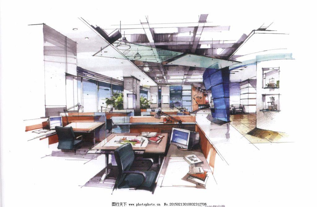 办公场所场景手绘图片素材