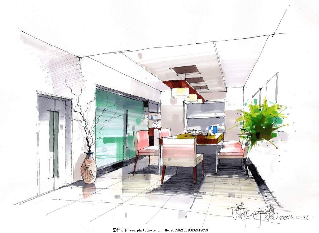 建筑家居 室内设计 手绘图片 室内设计 手绘图片 房屋 房子 建筑透视