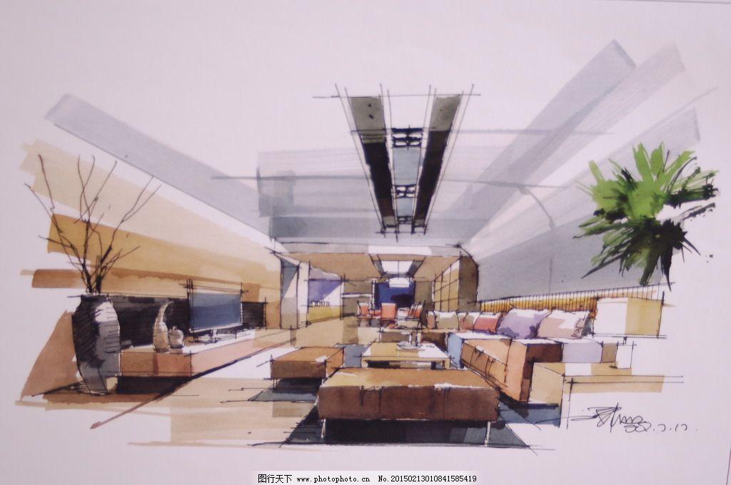 客厅展示手绘图片素材