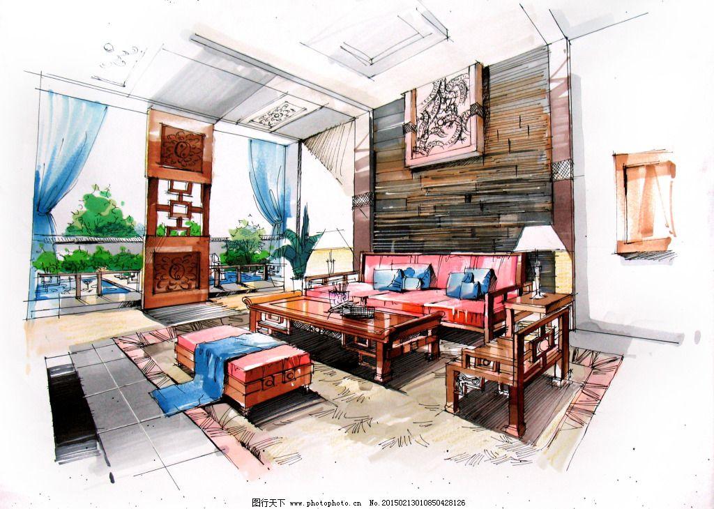 客厅展示空间手绘图片素材免费下载 建筑家居 室内设计 效果图模板