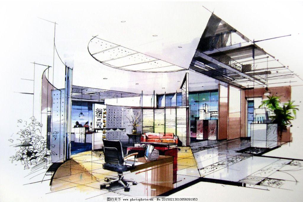 建筑 建筑家居 模型 欧式室内建筑 室内家居 室内素材 手绘 透视图