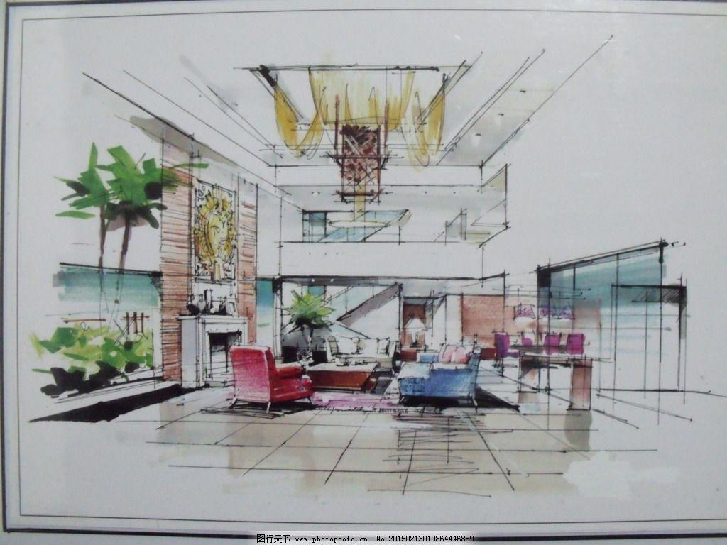 客厅场景装修设计手绘图片素材