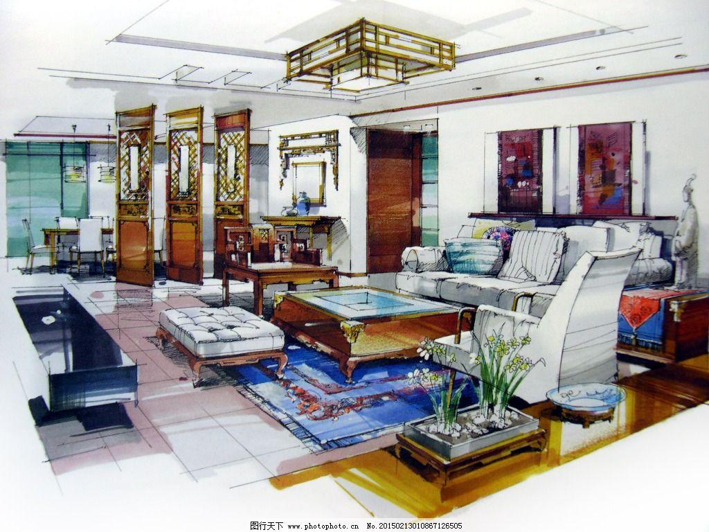 客厅设计场景手绘图片素材