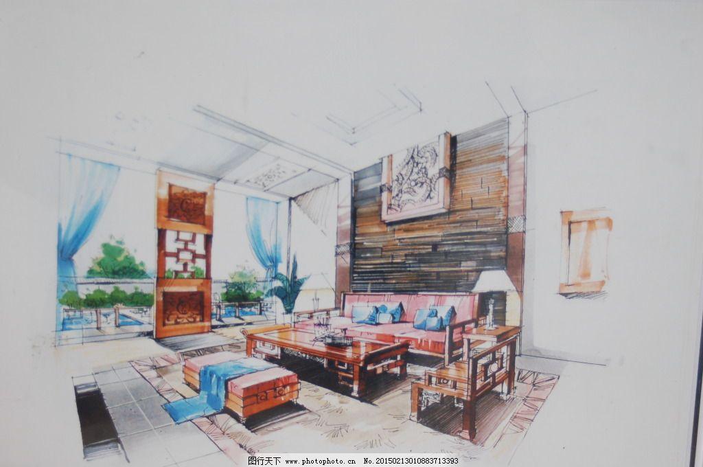 客厅时尚家居手绘图片素材