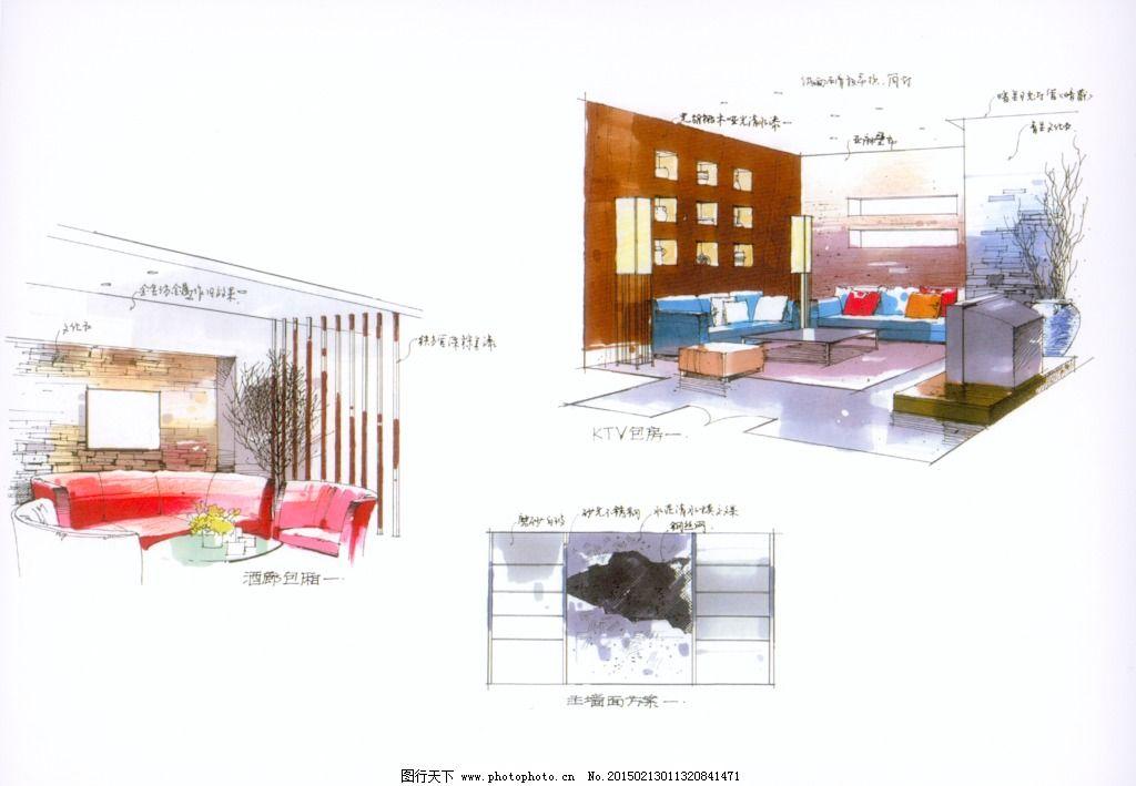 局部小品图色稿设计素材手绘图片素材免费下载 建筑家居 欧式室内建