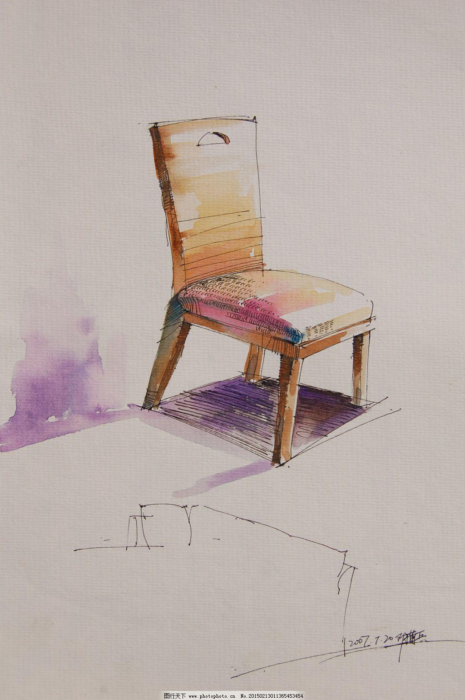 椅子手绘图片素材_室内设计