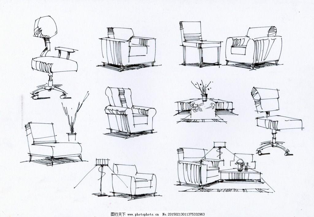 设计手绘图片素材免费下载 绘画书法 建模 建筑家居 模型 欧式室内
