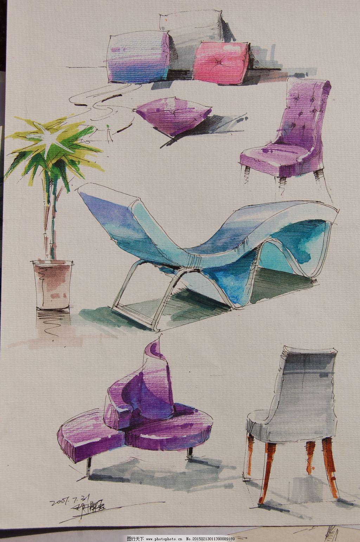 沙发椅子手绘图片素材