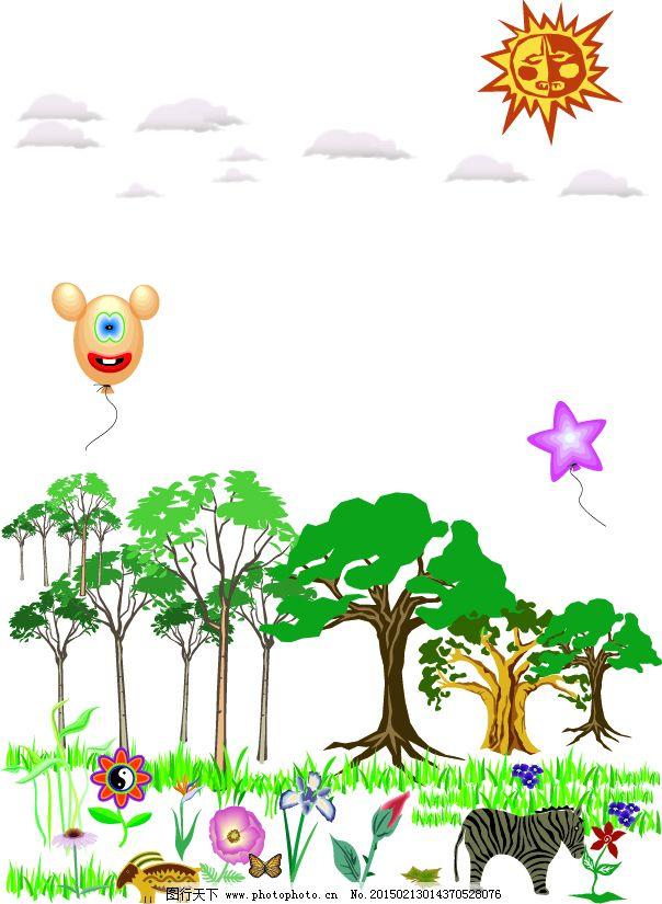 森林 手绘图 树木