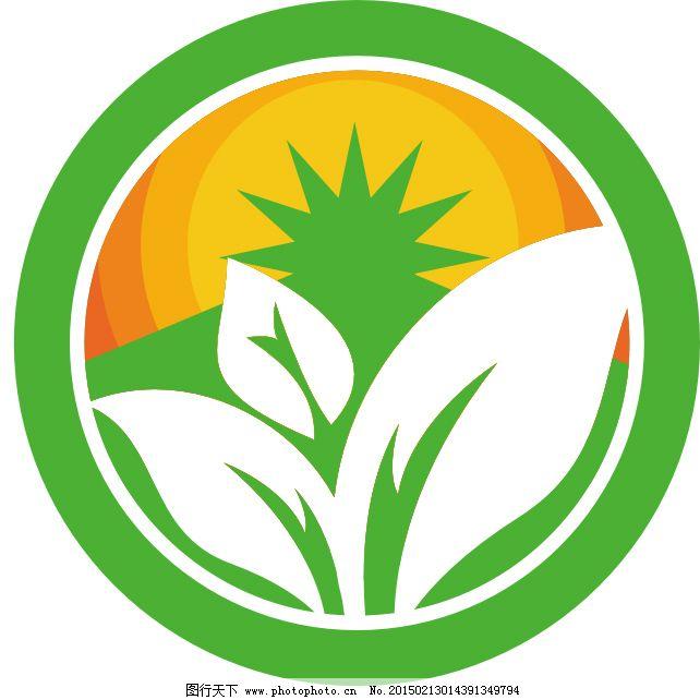 绿色logo免费下载 绿色logo 树叶 阳光 圆形 绿色logo 阳光 树叶 圆形