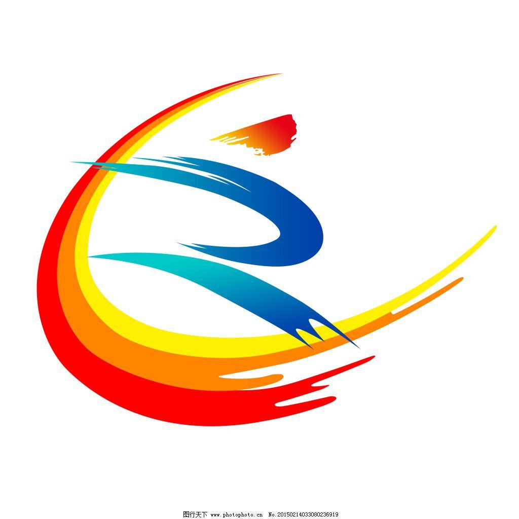 运动会logo免费下载 logo psd 标志 运动会logo      标志 运动会logo图片