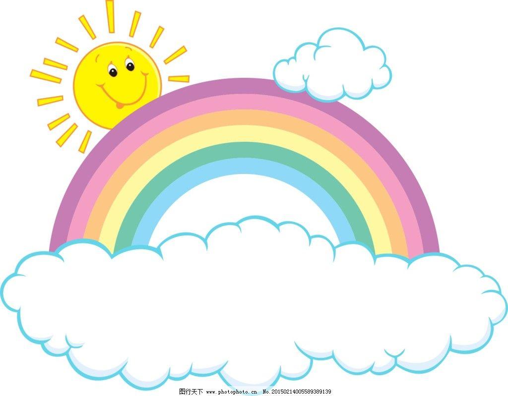 卡通彩虹云朵
