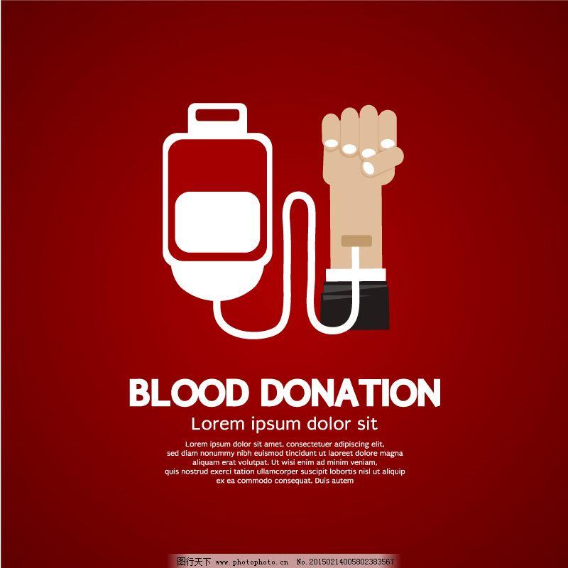 国外献血海报 手绘
