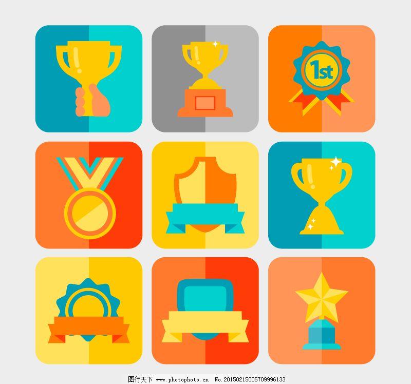 9款扁平化奖杯奖牌设计矢量素材,徽章 荣誉 矢量图-图