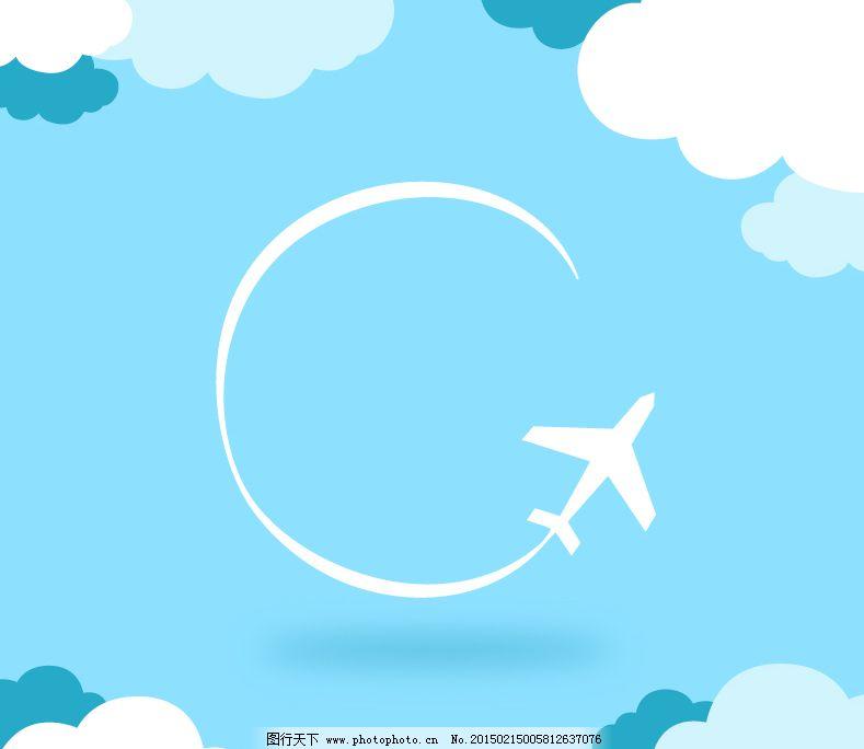 简洁白色飞机背景矢量素材