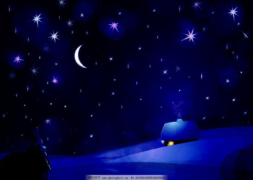 星星月亮手绘壁纸