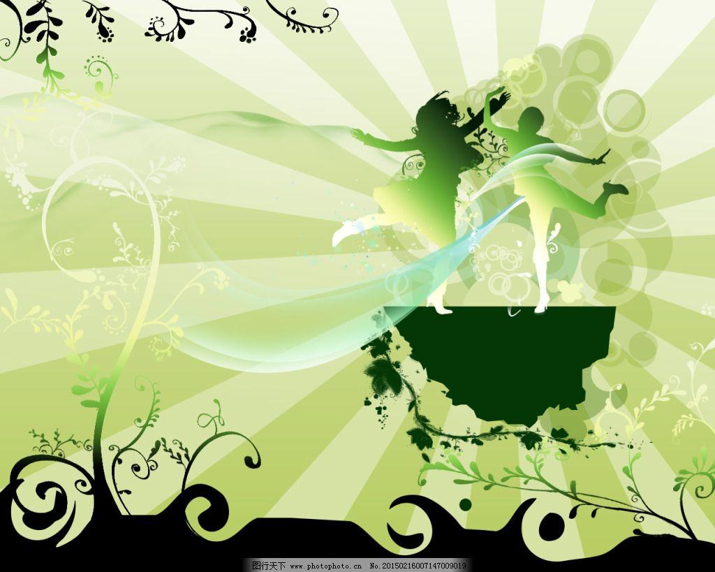 舞蹈舞台背景图