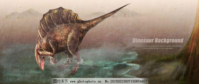 时尚恐龙海报 时尚恐龙海报免费下载 模板 炫彩 海报背景图