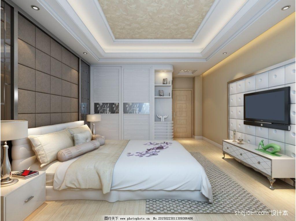 卧室室内设计免费下载