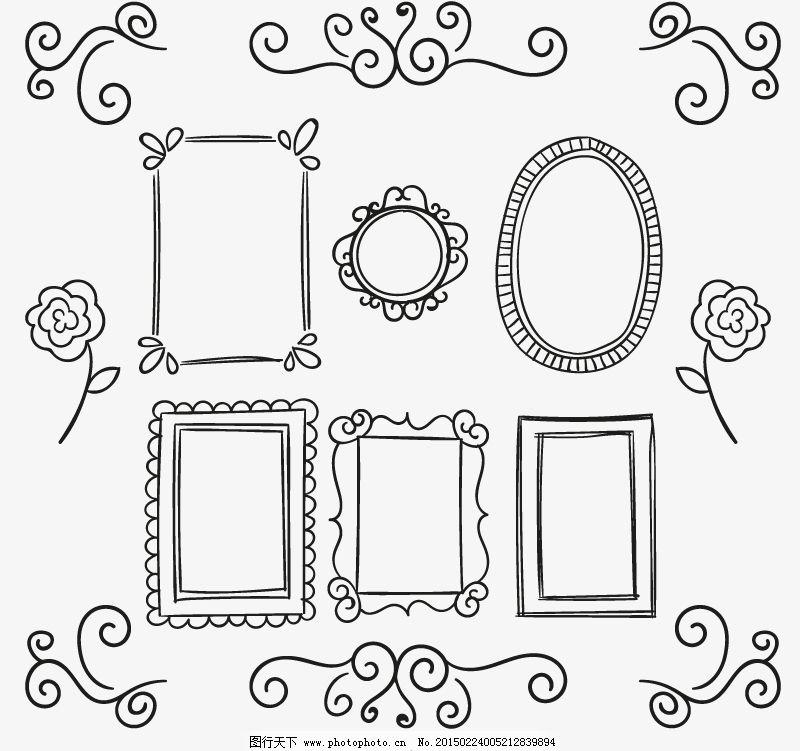 手绘花纹与镜框设计矢量素材_花纹花边_矢量图_图行