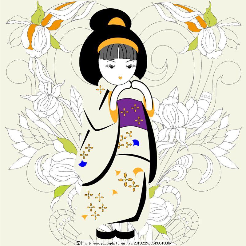 手绘 手绘 彩绘 日本 和服 女孩 花纹 和风 日式 矢量图 矢量人物