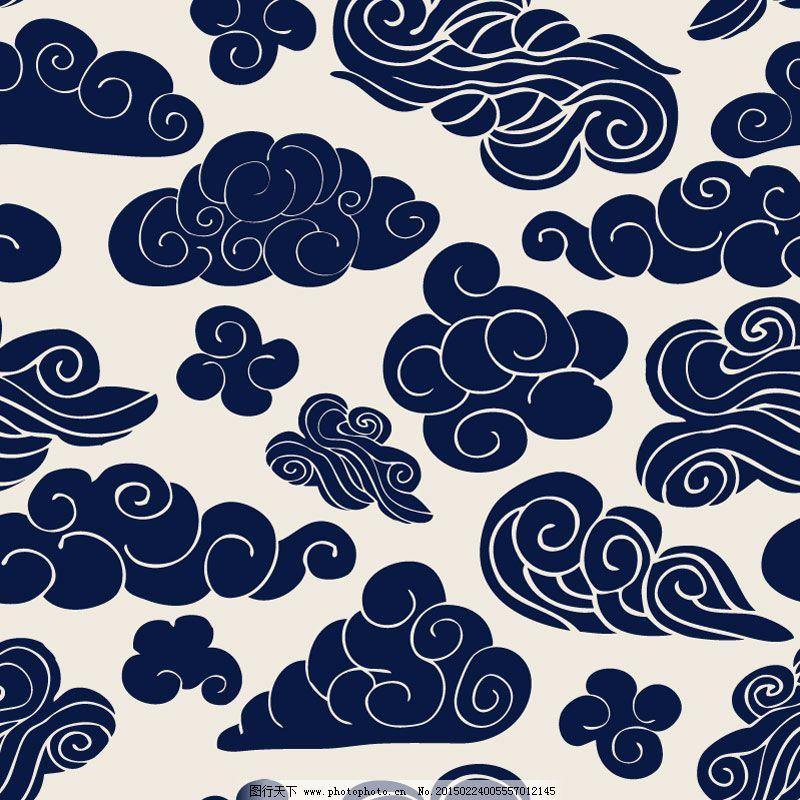 墨蓝色手绘云朵无缝背景矢量素材.
