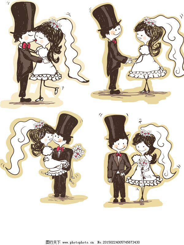 甜蜜 线条 矢量卡通 人物 新郎 新娘 手绘 可爱 线条 结婚 婚礼 爱情