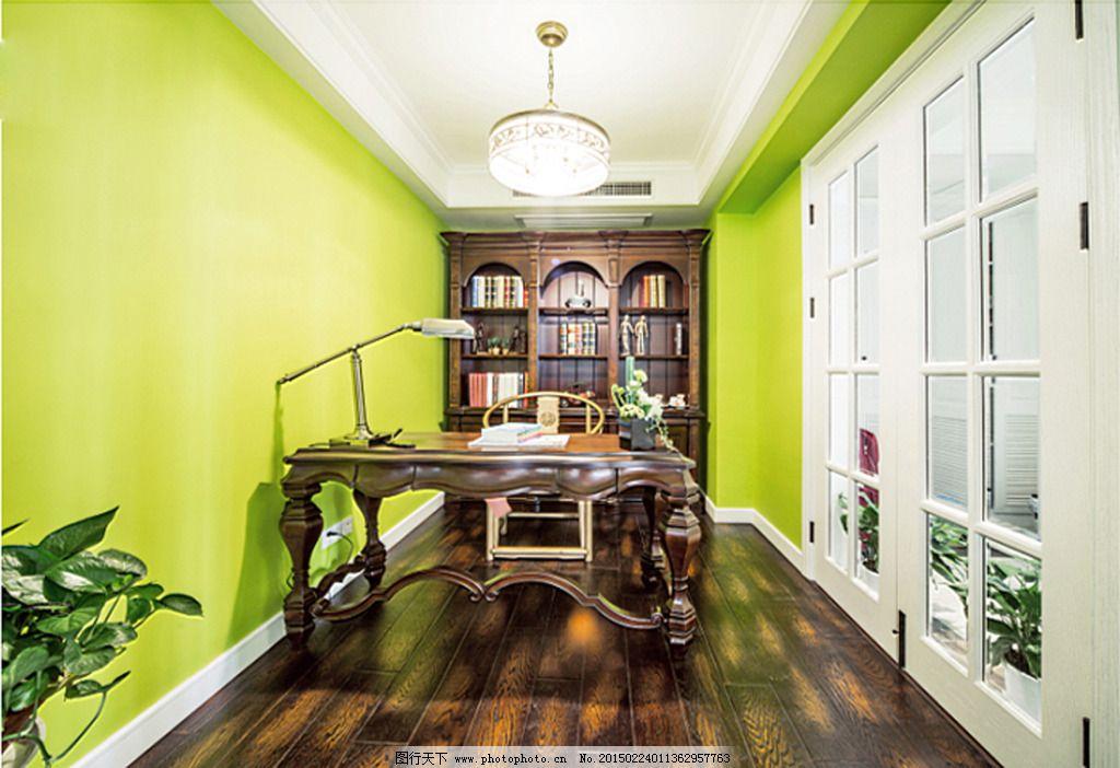 室内书房设计图片