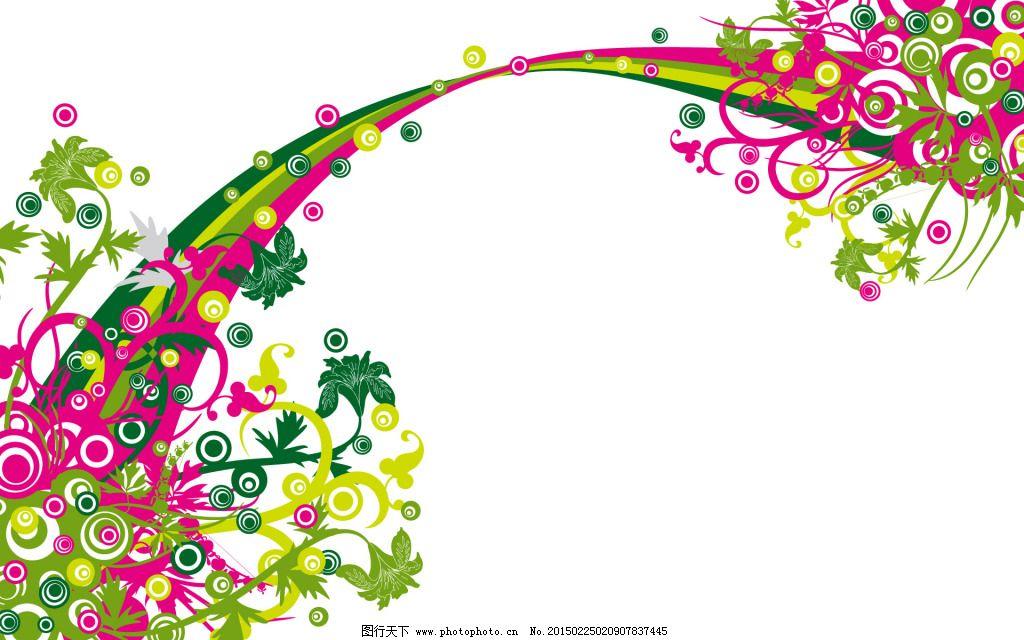 彩色创意彩虹免费下载 背景 彩色 创意 背景 彩色 创意 图片素材 背景