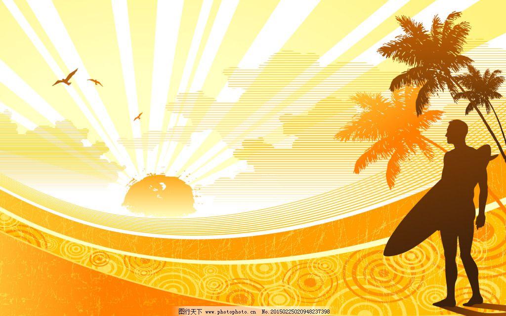 夕阳剪影免费下载 创意 卡通 夕阳 创意 卡通 夕阳 图片素材 背景图片