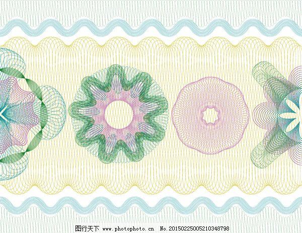 防伪团花花纹设计