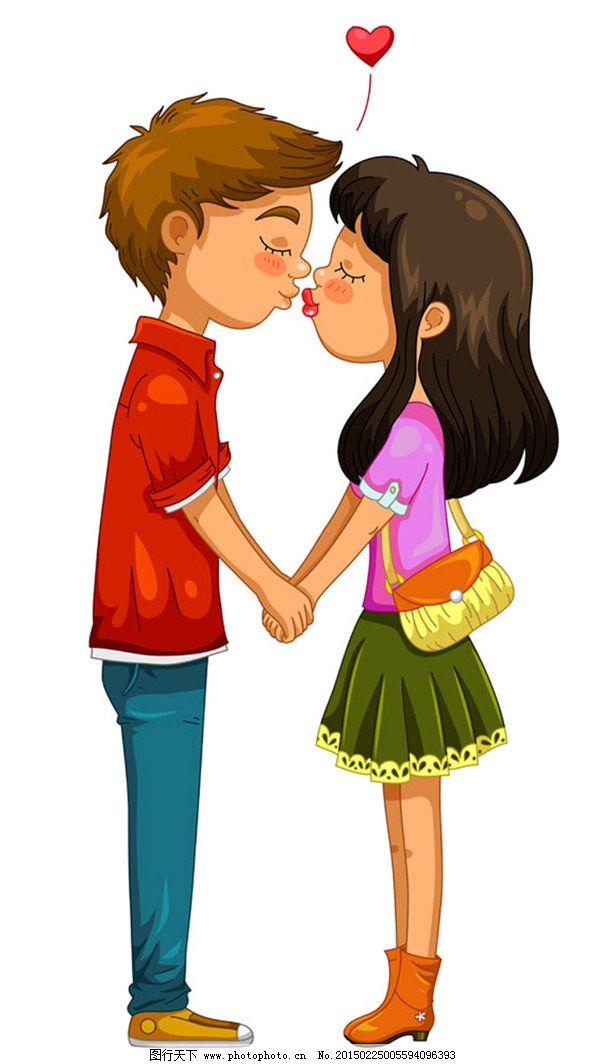 接吻的动漫人物矢量素材 接吻的动漫人物矢量素材免费下载 情侣 情侣