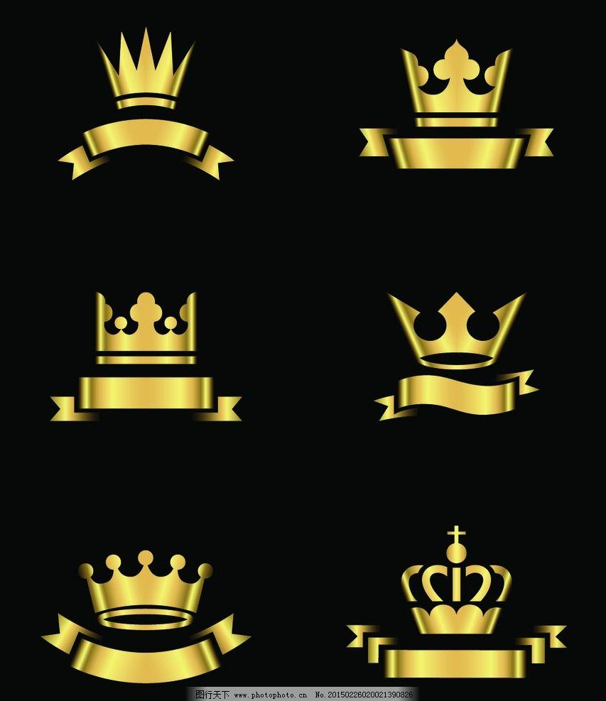 皇冠图片,欧式皇冠 头盔 权力 王冠 金色 皇家 皇族