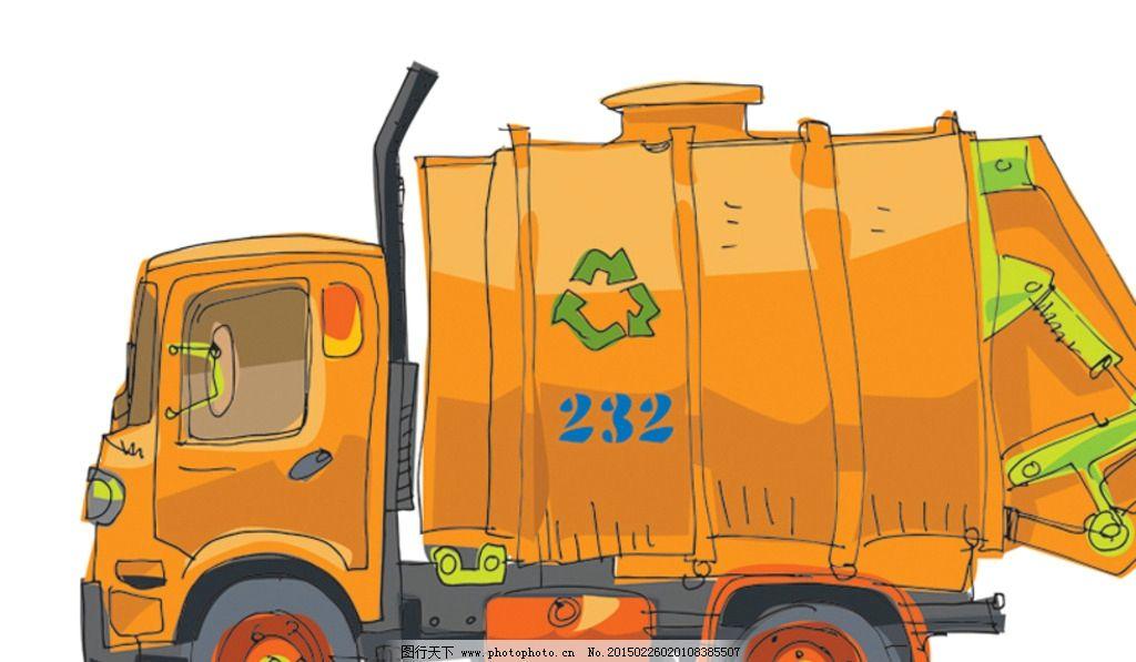 手绘 卡通 汽车 卡车 车 可爱 设计 广告设计 卡通设计 eps