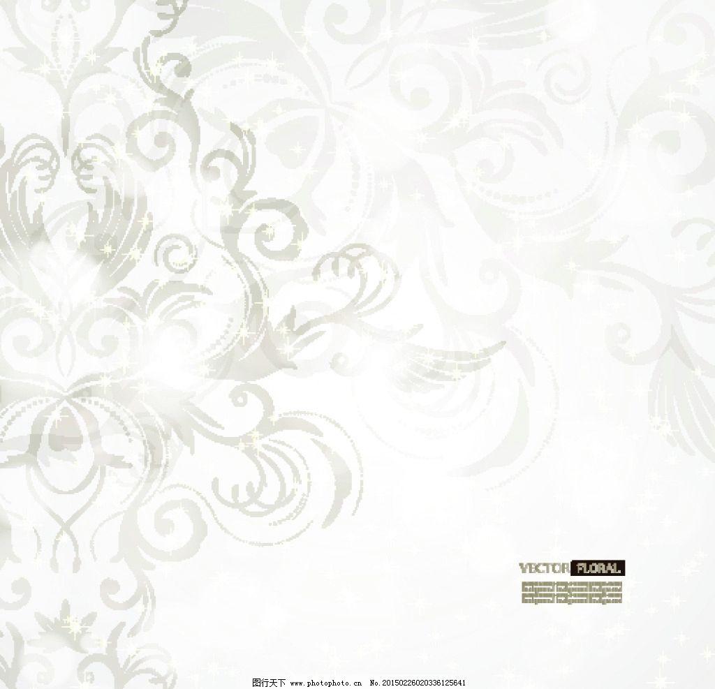 花纹背景 欧式花纹 装饰 民族花纹 卡片底纹 古典花纹 花纹图案底纹