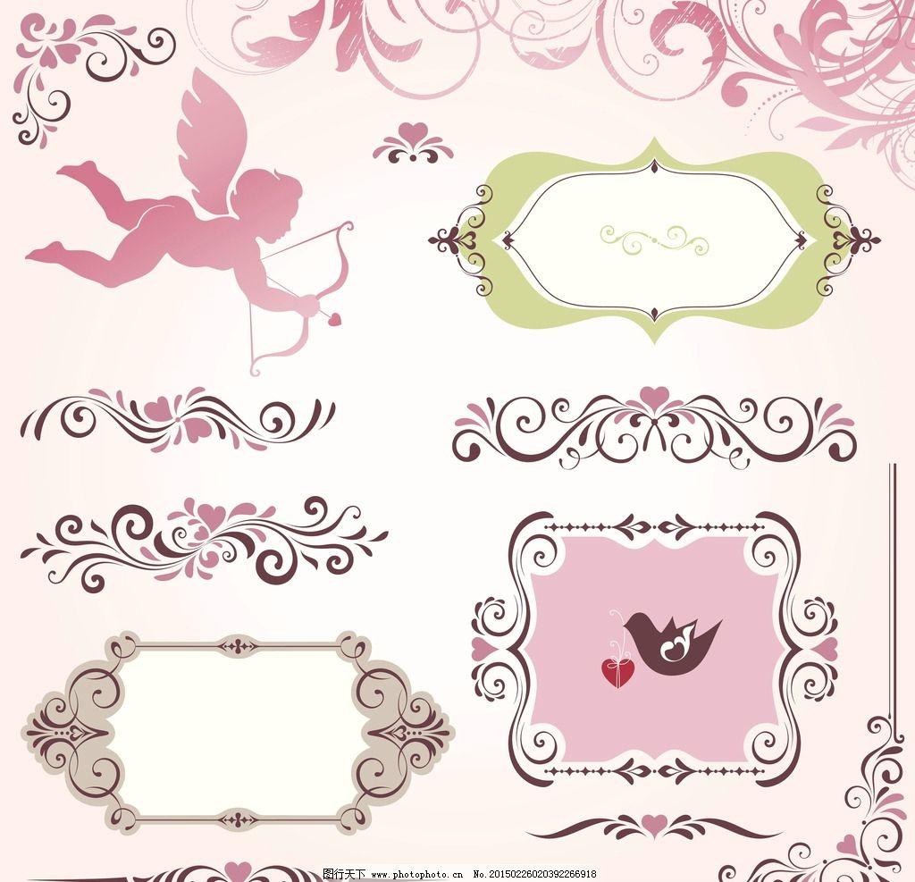 欧式花纹 花纹背景 古典花纹