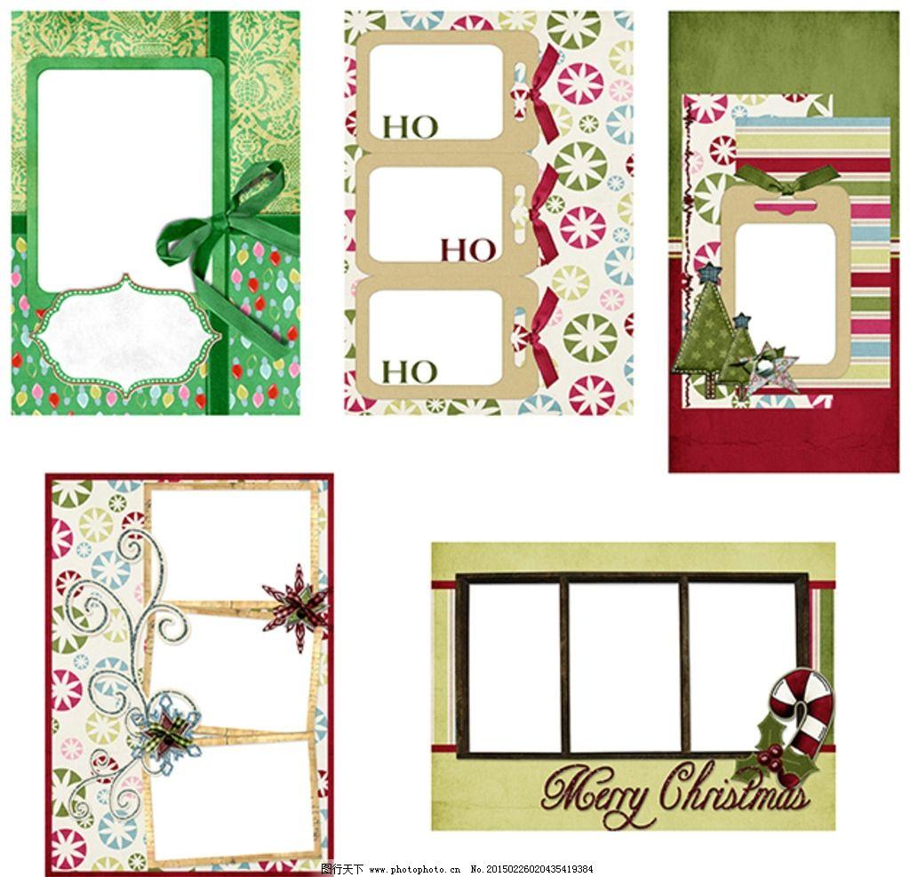 可爱相册 浪漫相框 浪漫相册 圣诞相册 相册框花边 设计 底纹边框