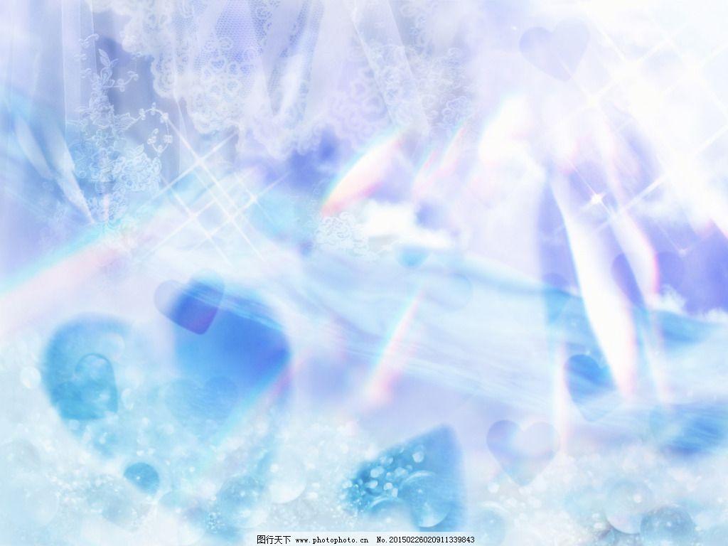 蓝色爱心_背景图片_底纹边框
