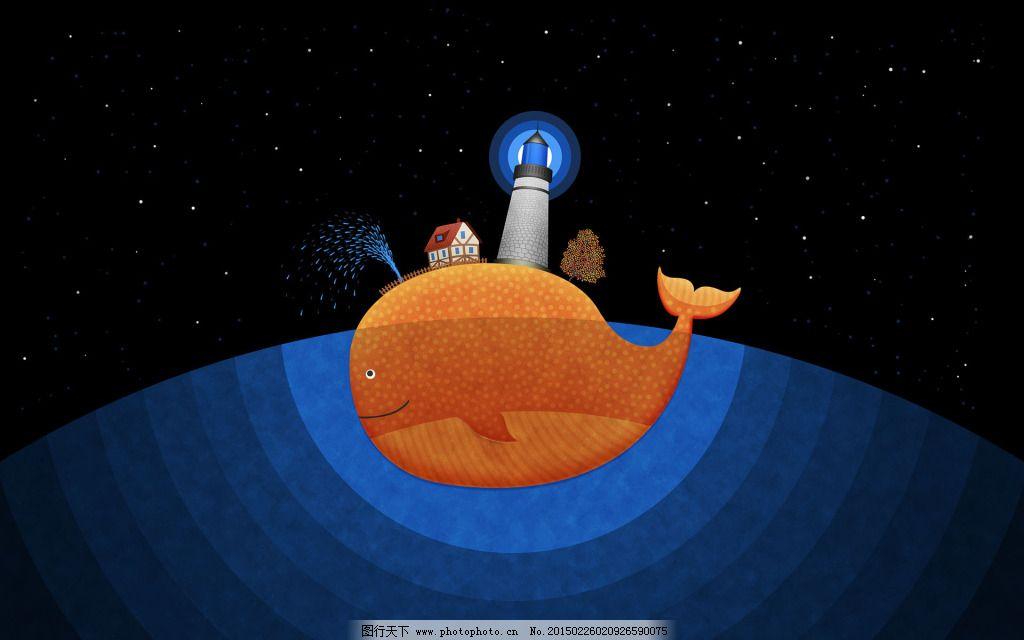 鲸鱼黑色免费下载 背景 灯塔 鲸鱼 背景 鲸鱼 灯塔 图片素材 背景图片