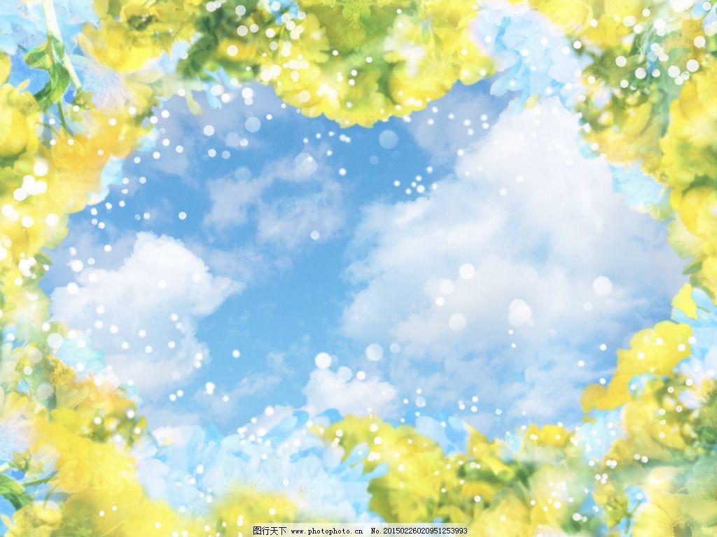 天空背景 天空背景免费下载 梦幻 云朵 图片素材 背景图片