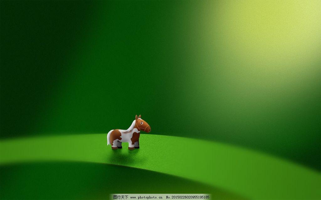树叶手工制作动物马