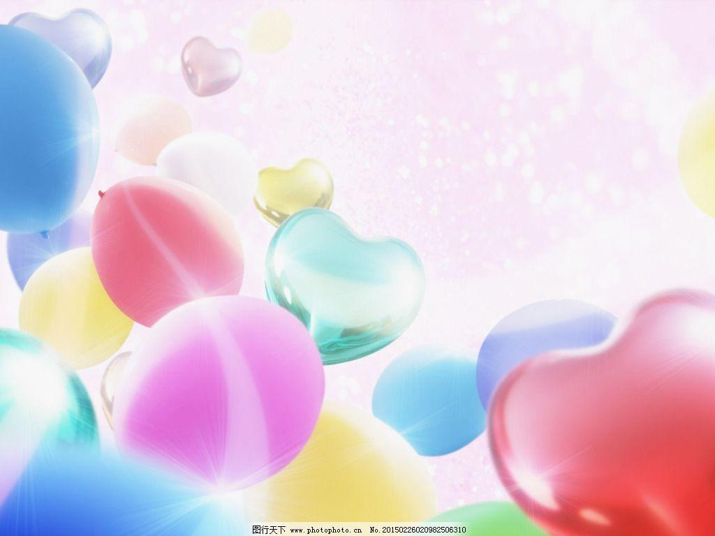 梦幻爱心背景免费下载 背景 梦幻 设计 背景 梦幻 设计 图片素材 背景