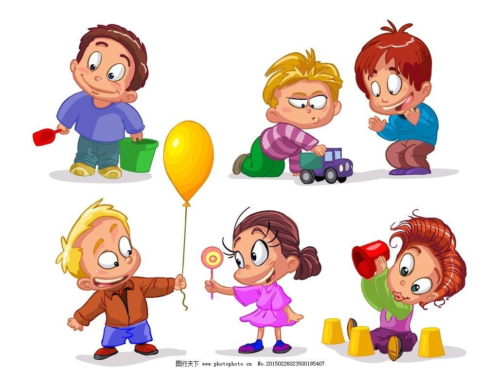 儿童 小学生 卡通儿童 手绘 小女孩 男孩 卡通插画 快乐儿童