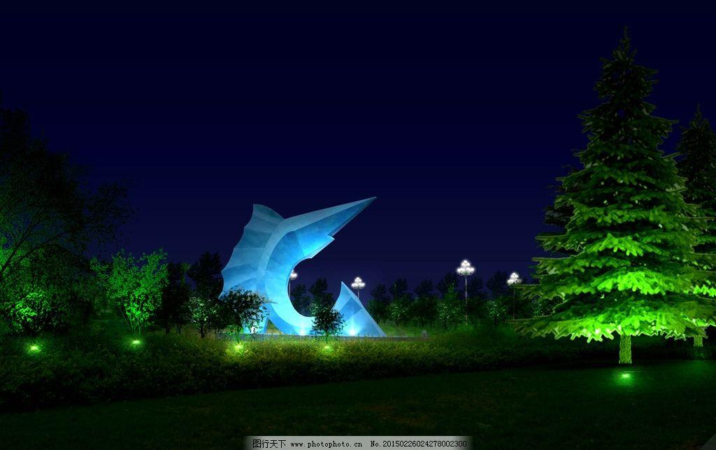 雕塑 夜景 亮化 灯光 照明 设计 自然景观 建筑园林 300dpi psd