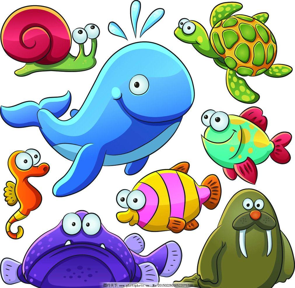 卡通动物 鱼 海洋 蜗牛 乌龟 海马 海象 鲸
