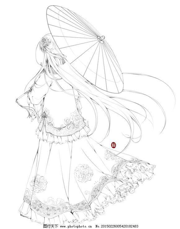 古装 手绘 线稿 线稿 撑伞女子