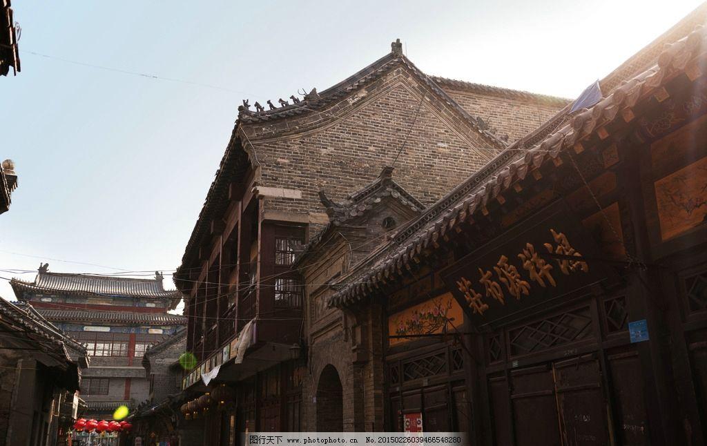 古代街道图片