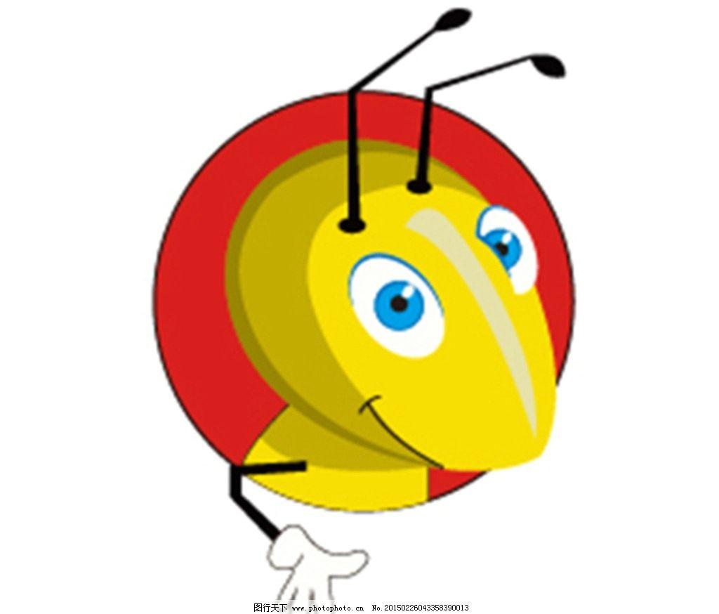 可爱蚂蚁ppt模板