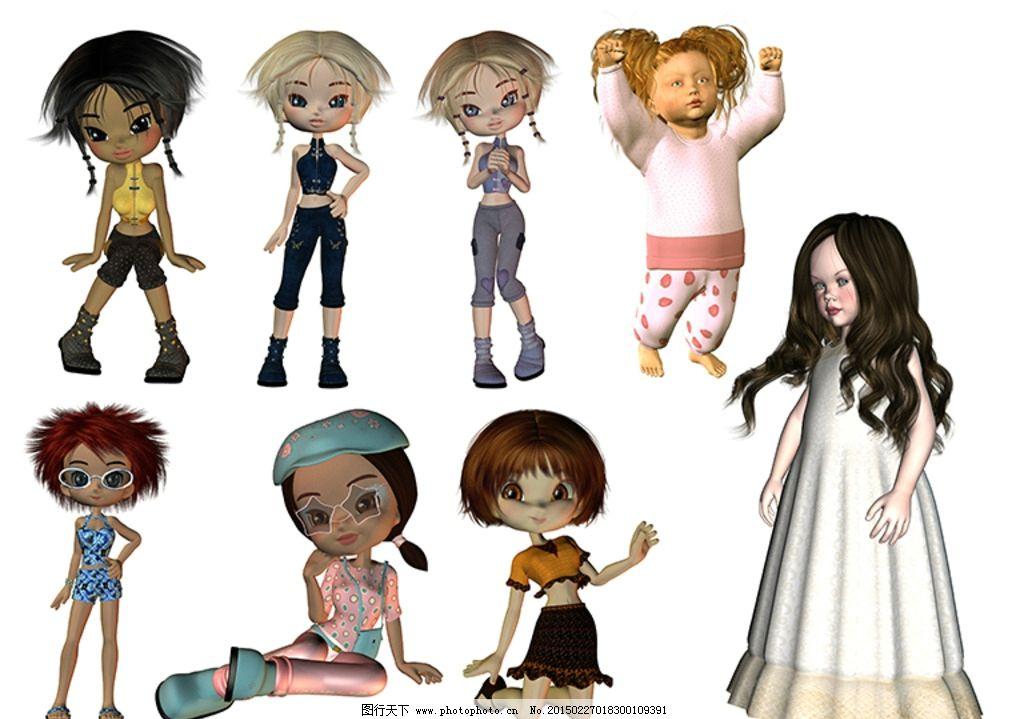 卡通人物 矢量卡通 女孩卡通 可爱女孩 外国女孩 儿童素材 3d 动漫